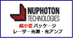 Nuphoton
