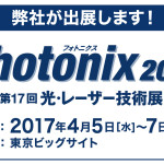 201704T_PHO_jp_b