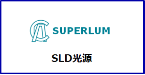 SUPERLUM