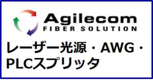 Agilecom