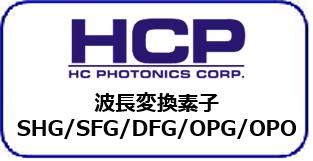 HC Photonics