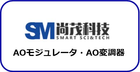 SMART SCI&TECH